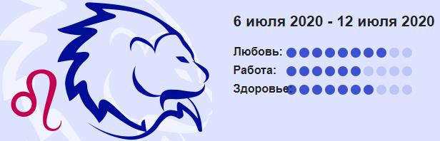 Lev 6 Iyulya