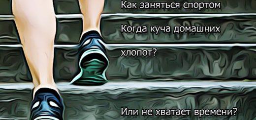 Sport V Svobodnoe Vremya