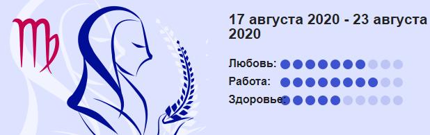 Deva 17