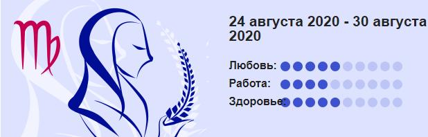 Deva 24