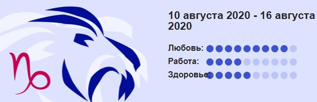 Kozerog 10