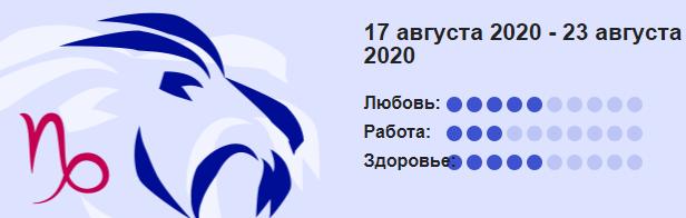 Kozerog 17
