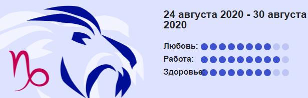 Kozerog 24
