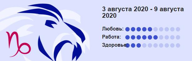 Kozerog 3
