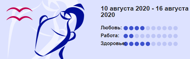 Vodolej 10