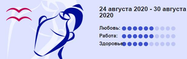 Vodolej 24