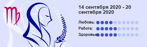 Deva 14