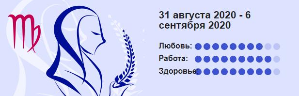 Deva 31