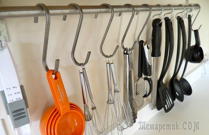 порядок на кухне