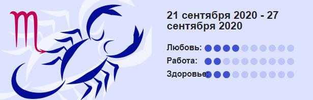 Skorpion 21