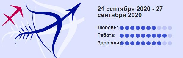 Strelets 21