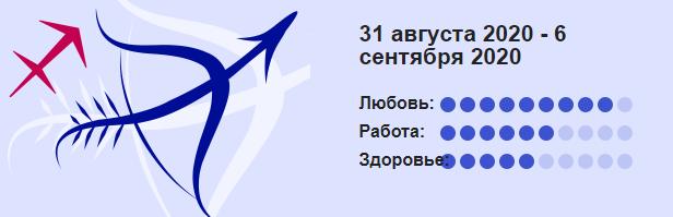 Strelets 31