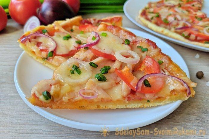 пицца за 20 минут