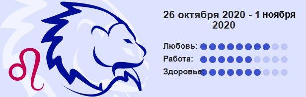Lev 26