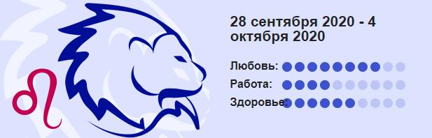 Lev 28