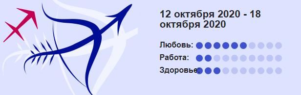 Strelets 12