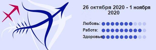 Strelets 26