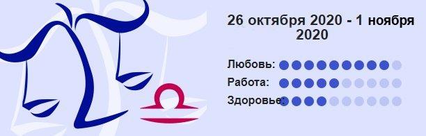 Vesy 26