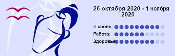 Vodolej 26