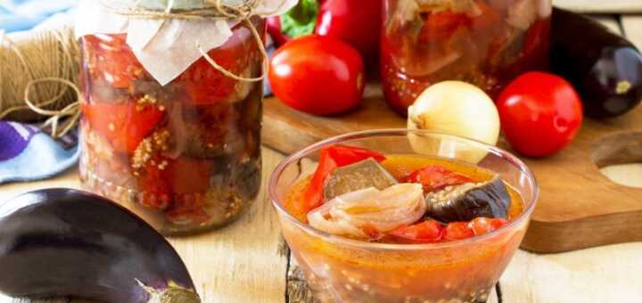салат на зиму из баклажанов с помидорами