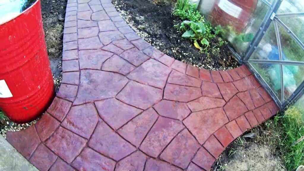 бетонная садовая дорожка