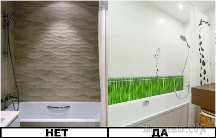 нюансы ванной комнаты