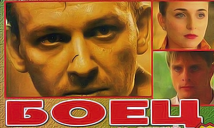 boets 2004
