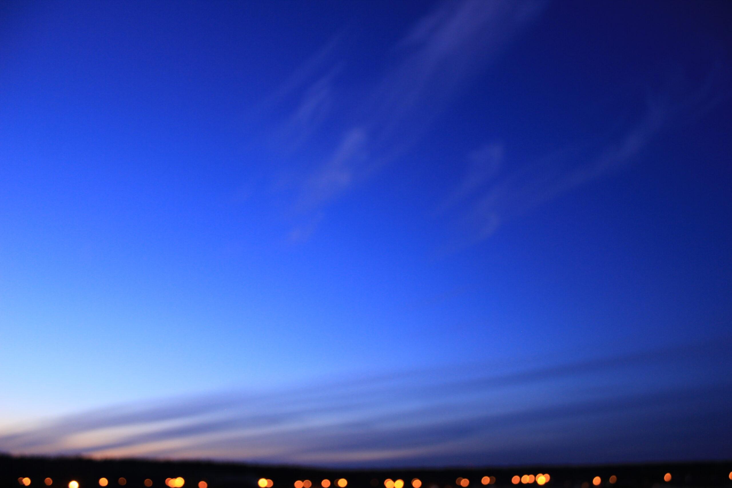 chistoe nebo zakata 33