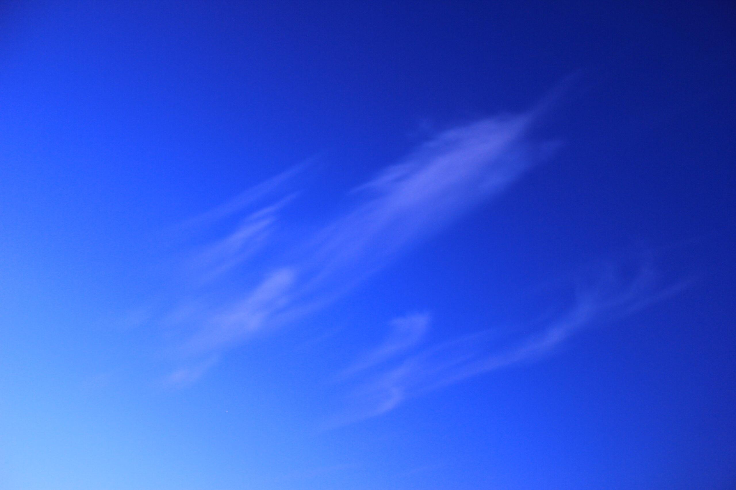 chistoe nebo zakata 39