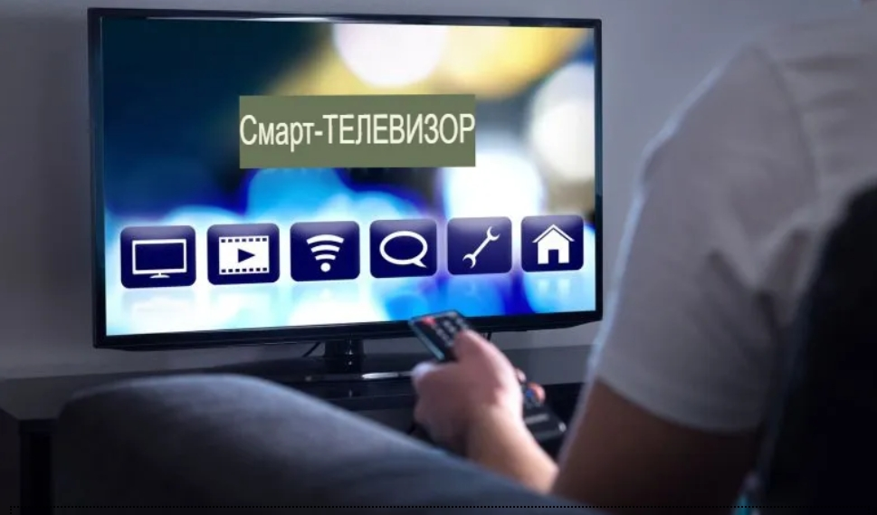 nastrojka tv